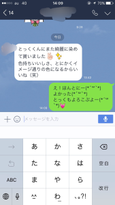 IMG_6671